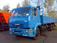 КАМАЗ 65117-29