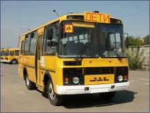 ПАЗ-32053-70 (школьный)