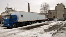 Автомобиль  для перевозки опасных грузов